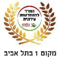 ecocity_web_homepage_madlan_03